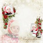 Christmas_wishes_emb_sample_5-small